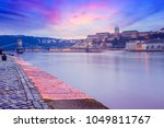 budapest castle and famous... | Shutterstock . vector #1049811767