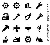 solid vector icon set   gear... | Shutterstock .eps vector #1049817155