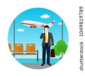 man with a briefcase talking on ... | Shutterstock .eps vector #1049819789