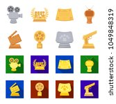 gold pistol  silver prize for... | Shutterstock .eps vector #1049848319