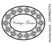 vintage luxury retro ornamental ... | Shutterstock .eps vector #1049883791