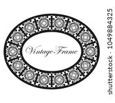 vintage luxury retro ornamental ... | Shutterstock .eps vector #1049884325