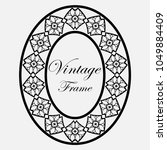 vintage luxury retro ornamental ... | Shutterstock .eps vector #1049884409