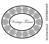 vintage luxury retro ornamental ... | Shutterstock .eps vector #1049884469