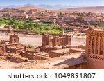 view of ait benhaddou kasbah ... | Shutterstock . vector #1049891807