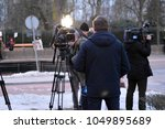 press and media photographer on ... | Shutterstock . vector #1049895689