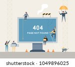 downsizing characters to fix an ... | Shutterstock .eps vector #1049896025