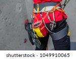 petaling jaya  malaysia   march ...   Shutterstock . vector #1049910065