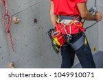 petaling jaya  malaysia   march ...   Shutterstock . vector #1049910071