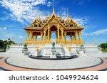 bangkok  thailand   jun 20 2016 ... | Shutterstock . vector #1049924624