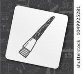 icon idea art   Shutterstock .eps vector #1049925281