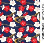 sakura japanese new pattern... | Shutterstock .eps vector #1049926541