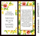 romantic invitation. wedding ... | Shutterstock . vector #1049932577