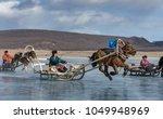 hatgal  mongolia  2nd march... | Shutterstock . vector #1049948969
