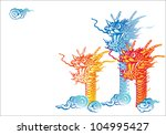 raster version of vector  three ... | Shutterstock . vector #104995427