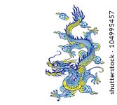 eps 8  blue dragon descends | Shutterstock .eps vector #104995457
