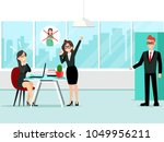 angry manager flat illustration ... | Shutterstock .eps vector #1049956211