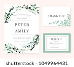 wedding invitation card with... | Shutterstock .eps vector #1049964431