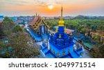chiang rai blue temple or wat... | Shutterstock . vector #1049971514