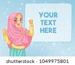 young muslim woman wearing... | Shutterstock .eps vector #1049975801