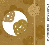 gold greeting card in japanese... | Shutterstock .eps vector #1049980475