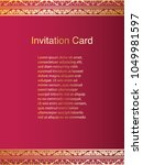 invitation template  background ... | Shutterstock .eps vector #1049981597