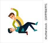 boys fight illustration | Shutterstock .eps vector #1049986991