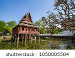 Ancient Wooden Monastery At Wat ...