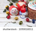 easter background. traditional... | Shutterstock . vector #1050018311