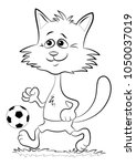 cartoon cat  funny pet  smiling ...   Shutterstock . vector #1050037019