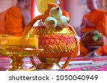 Small photo of monk's bowl,almsbowl,The bodhisattva is essential, which the monks will have to use or to live in the existence of the eight precepts, including a bat, robe, robe, sacred cloth, waistband, water
