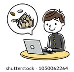 male student  pc and money   Shutterstock .eps vector #1050062264