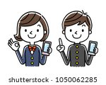 male students and girls... | Shutterstock .eps vector #1050062285