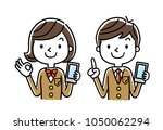 male students and girls... | Shutterstock .eps vector #1050062294