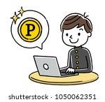 male student  internet  points | Shutterstock .eps vector #1050062351