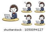 female student  internet ... | Shutterstock .eps vector #1050094127