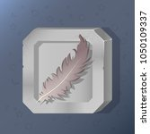 game icon of feather in cartoon ...
