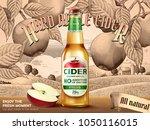 hard apple cider ads ... | Shutterstock .eps vector #1050116015