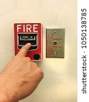 Small photo of Fire alarm system.