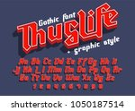 thug life   decorative modern... | Shutterstock .eps vector #1050187514