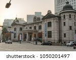 mar 18 2018 at front of bank of ... | Shutterstock . vector #1050201497