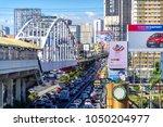 mar 9 2018 rush hour at...   Shutterstock . vector #1050204977