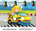 cartoon funny and happy looking ... | Shutterstock . vector #1050226217