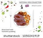 british cuisine. european... | Shutterstock .eps vector #1050241919