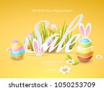 vector flyer for easter... | Shutterstock .eps vector #1050253709