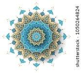 arabic floral pattern islamic... | Shutterstock .eps vector #1050264824