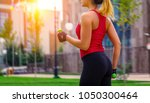 training concept  young girl... | Shutterstock . vector #1050300464
