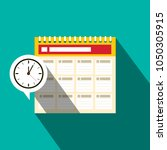 calendar icon with clock.... | Shutterstock .eps vector #1050305915