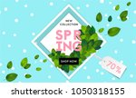 spring fashion sale flyer... | Shutterstock .eps vector #1050318155