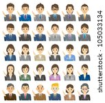 business people | Shutterstock .eps vector #105033134